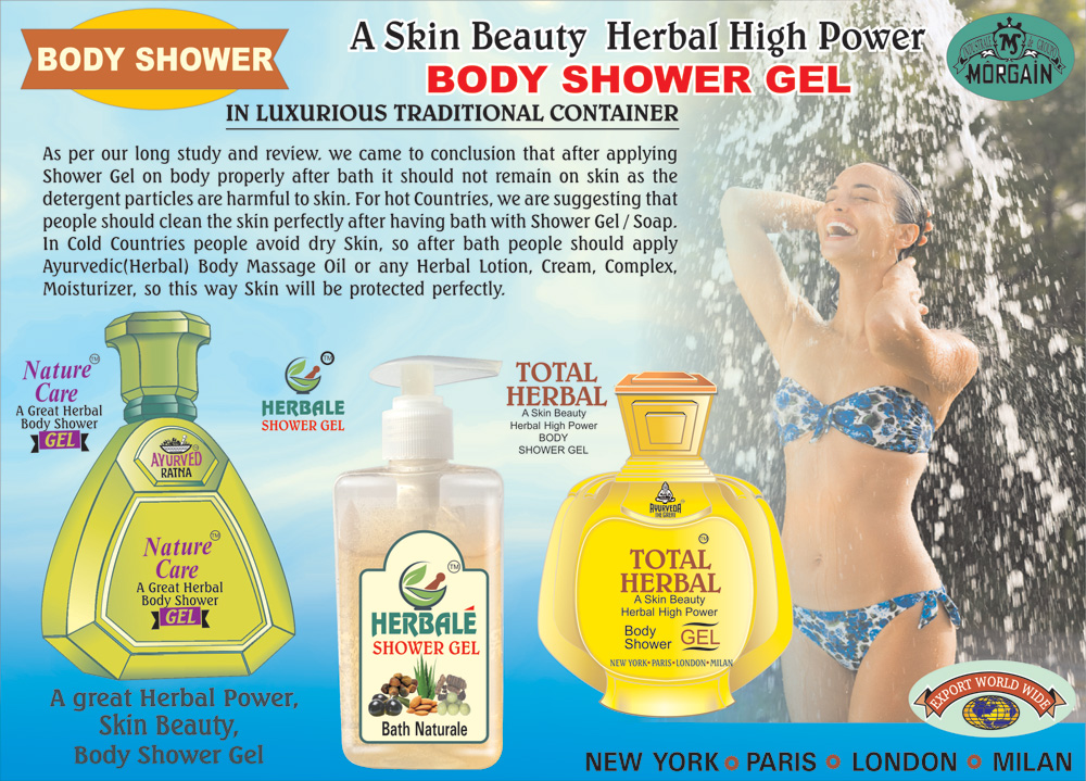 Herbal Body Shower Gel