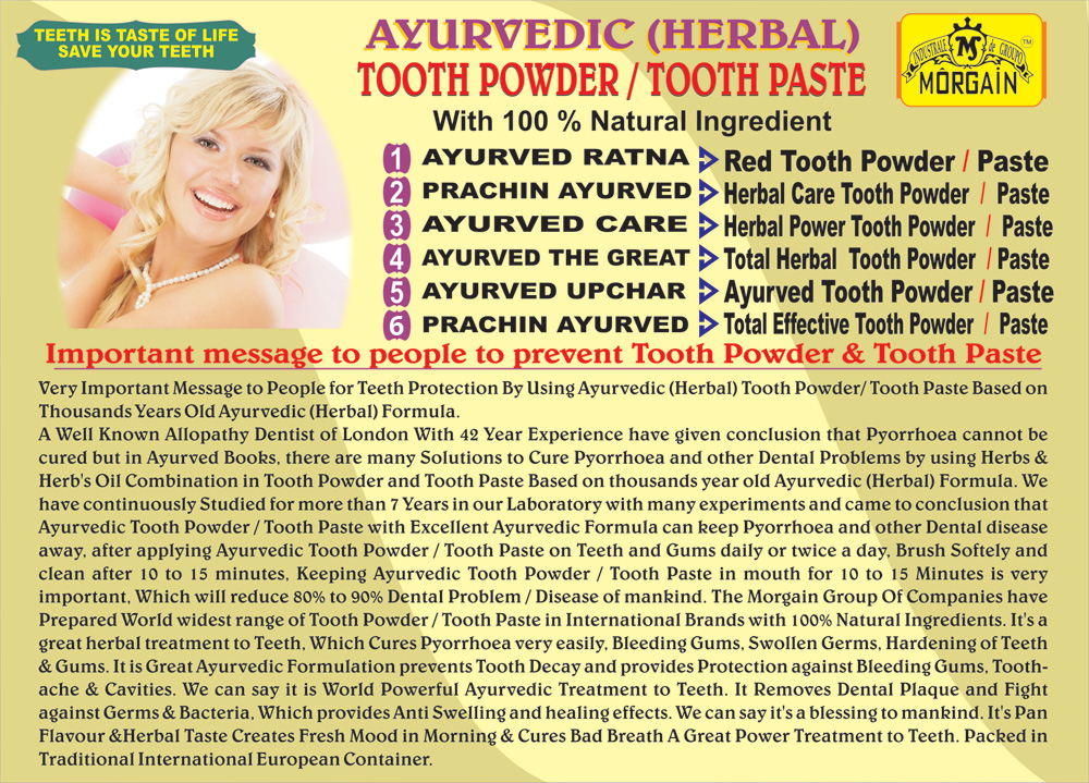 Herbal Oral Care